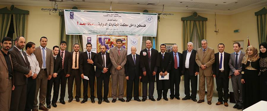 A mock court trial In Gaza before travel  (1)
