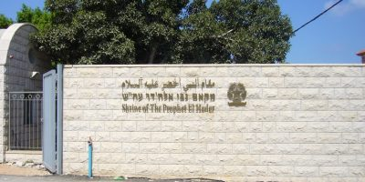 Shrine of the Prophet El-Ghader, Druze place of worship
