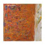 3- Abboud, Chafik, Room 16, 1987 35x36cms
